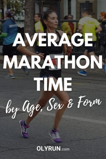 What is the average marathon time